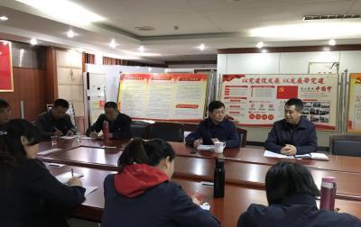 集团领导到联点支部参加主题党日活动
